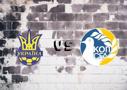 Ucrania vs Chipre  Resumen