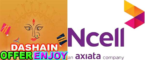 Ncell Dashain offer 2076