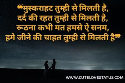 हिंदी शायरी प्यार भरी