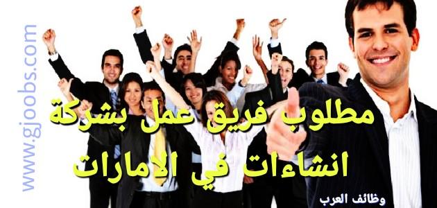 وظائف خالية,وظائف,وظائف اليوم,وظائف الامارات,الامارات,وظائف الامارات اليوم,وظائف شاغرة,وظائف خاليه,وظائف الكويت,وظائف السعودية,وظائف الإمارات,وظائف مصر,فرص عمل,وظائف في الكويت,وظائف في الامارات,وظائف خاليه اليوم,وظائف محاسبين,وظائف مدرسين
