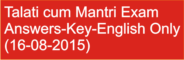 Angel for English : Talati cum Mantri Paper Solution/Answer