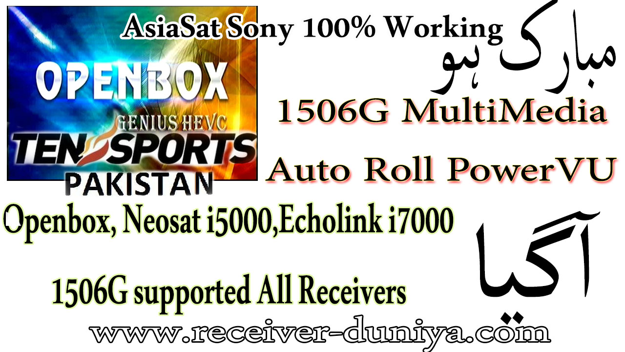 NEW AUTO ROLL POWERVU SOFTWARE FOR ALL 1506G BOARD RECEIVERS