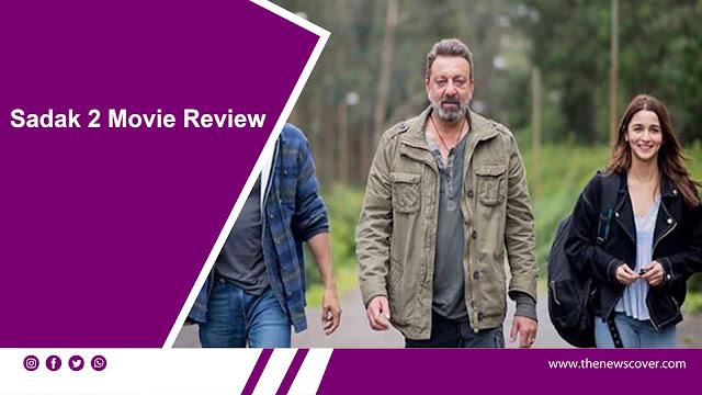 Sadak 2, Sadak 2 review, download Sadak 2, Alia Bhatt, Aditya Roy Kapoor, Jishu Sengupta, Mahesh Bhatt, Sadak 2 reviews, Sanjay Dutt