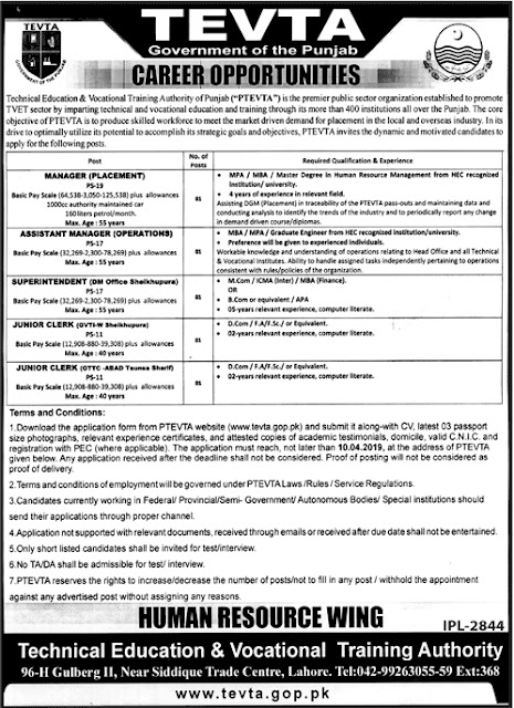 TEVTA Jobs 2019 | Latest Advertisement | Download Application Form