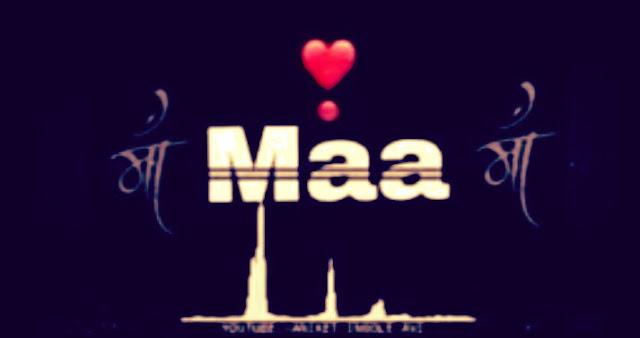 सपने में मां की मृत्यु देखना क्या मतलब होता है? Sapne Me Maa Ki Mratyu Dekhna