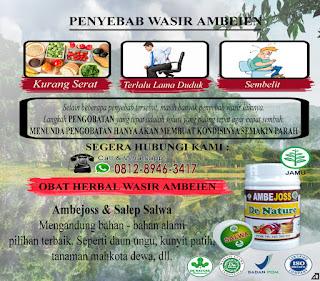 obat ambeien herbal asli yang ampuh Aman Dan Paling Berkualitasobat ambeien herbal asli yang ampuh Aman Dan Paling Berkualitas