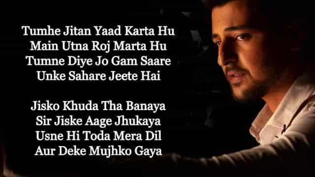 Judaiyaan Reprise Lyrics