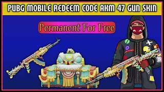 Pubg Mobile Redeem से Code AKM 47 Gun Skin कैसे लें