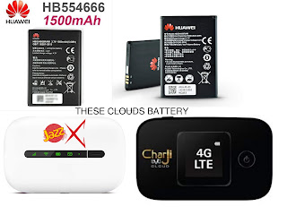 Huawei Charji Cloud Battery EC5377u OR Huawei 3G Mobilink E5330Bs Battery  HB554666RAW