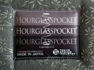 東京スプリング アワーグラスアールグレイ 新ラベル