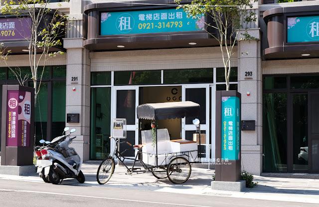 20191112020803 26 - 2019年11月台中新店資訊彙整,36間台中餐廳