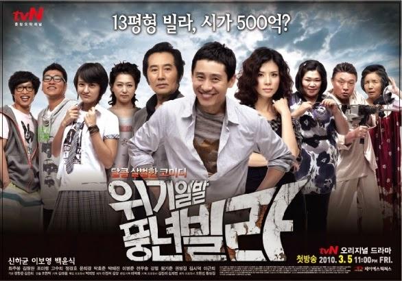 Małżeństwo bez randki z koreańskimi dramawiki