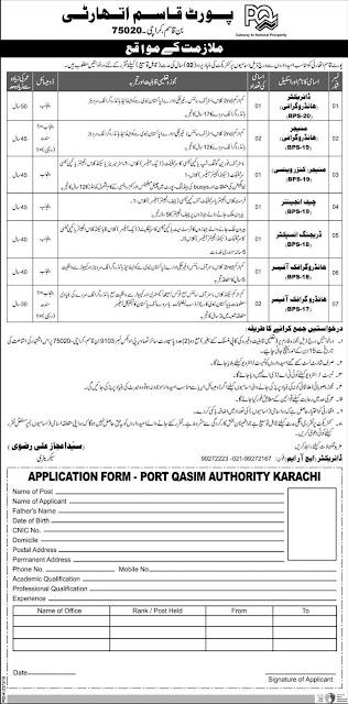Port Qasim Authority PQA Karachi Jobs 2020