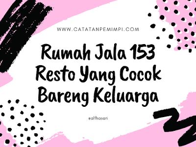 Rumah-Jala-153-Bengkulu