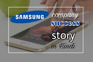 Samsung Company  Success Story In Hindi