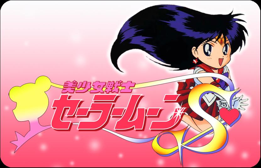 Video Juegos Bishoujo Senshi Sailor Moon S Sailor Moon