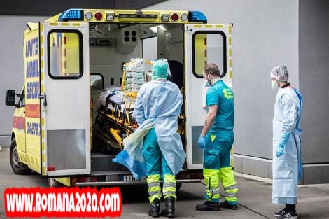 أخبار المغرب حصيلة الإصابة بفيروس كورونا المستجد covid-19 corona virus كوفيد-19 تاونات وتازة ترتفع