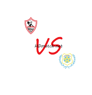 مباراة الإسماعيلي والزمالك بث مباشر مشاهدة اون لاين اليوم 9-2-2020 بث مباشر الدوري المصري يلا شوت al ismaily vs al zamalek