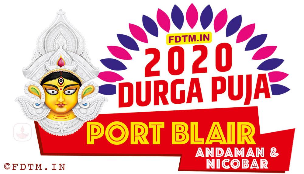 2020 Andaman & Nicobar Durga Puja Date and Time