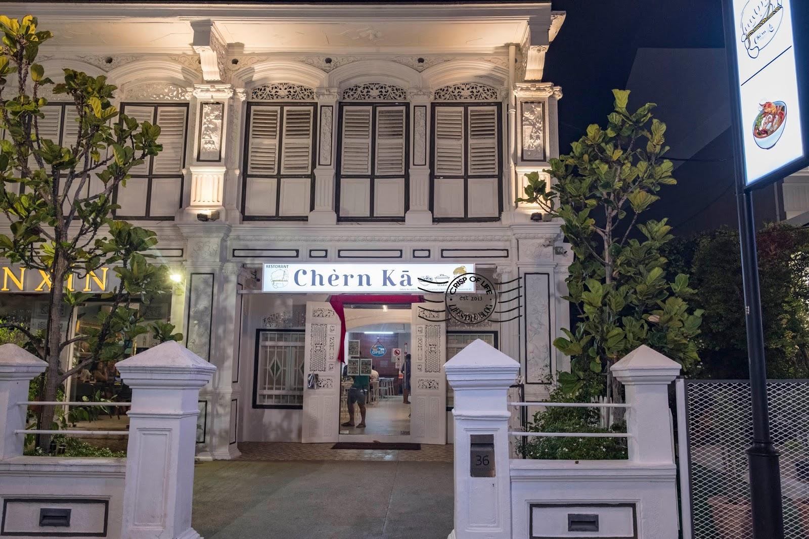 Chèrn Kâ By Lei Ya Thaiboat @ Lebuh Tye Sin, Penang