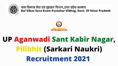 Free Job Alert: UP Aganwadi Sant Kabir Nagar, Pilibhit (Sarkari Naukri) Recruitment 2021