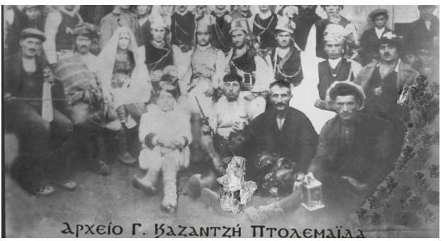 Η πρώτη αναβίωση των Μωμόερων στις 6 Ιανουαρίου 1926 στο χωριό Ούτσενα (Κομνηνά)