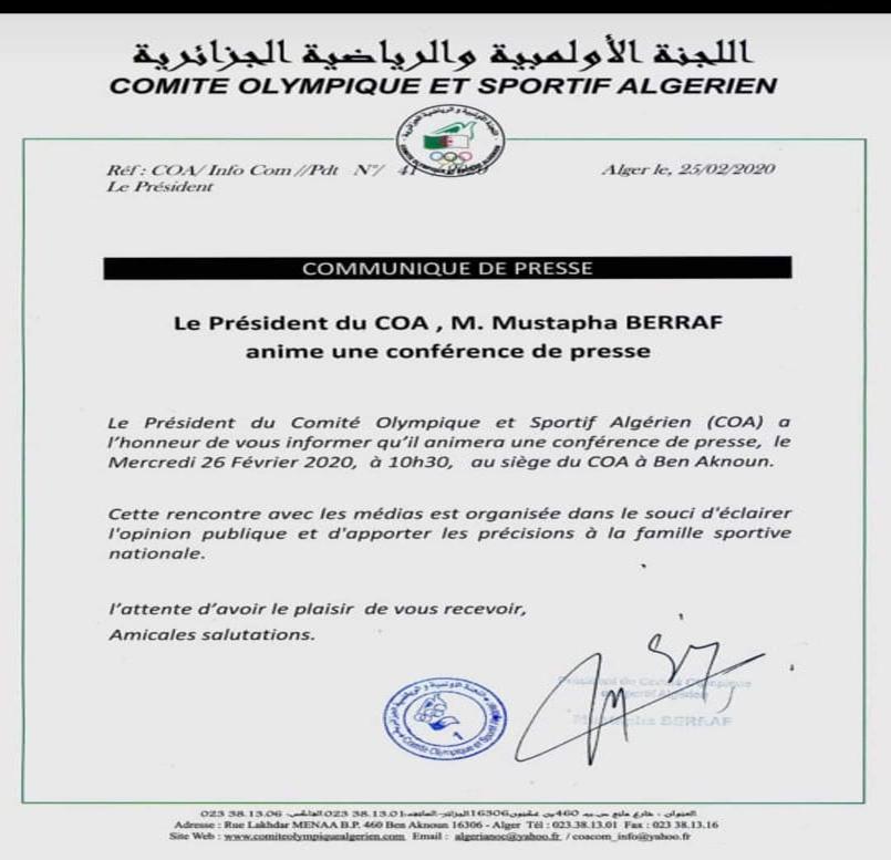 استقالة مصطفى بيراف