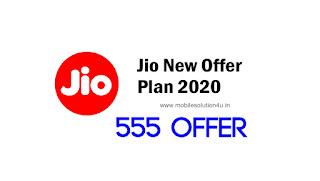 What is Net Pack of Jio ? | Latest Jio Giga fiber Plan | Jio New Year Plan 2020 | Jio New Plan 2020 | Jio New Data Plan 2020