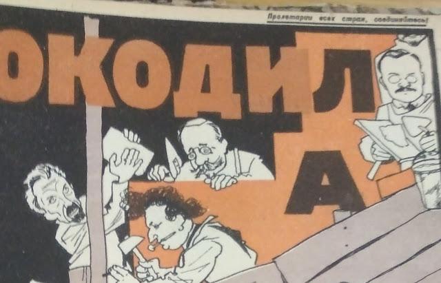 анекдоты про коммунистов