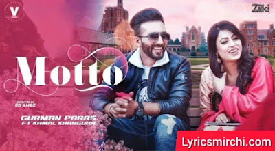 Motto मोट्टो Song Lyrics | Gurman Paras Ft. Kamal Khangura | Latest Punjabi Song 2020