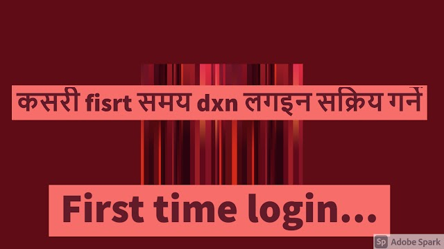 How can you activate the dxn css login for the first time? तपाईं पहिलो पटक dxn CSS लगईन कसरी सक्रिय गर्न सक्नुहुनेछ?