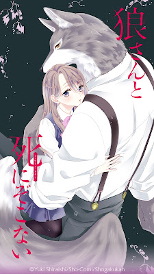 Ookami-san to Shinizokonai de Yuki Shiraishi