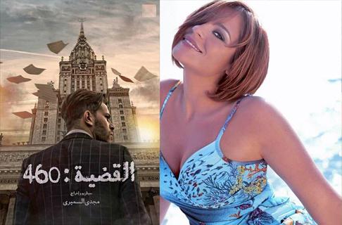 """كارول سماحة : مخرج المسلسل التونسي """"القضية 460 """" مبدع"""