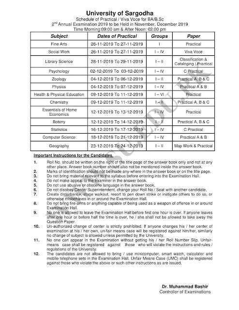 """BA/B.Sc,B.com Supply 2019 SU Date Sheets""SU BA 2019 2nd Annual Date Sheet""UOS Bsc 2nd Annual 2019 Date Sheet""SU B Com 2nd Annual Date Sheet"""