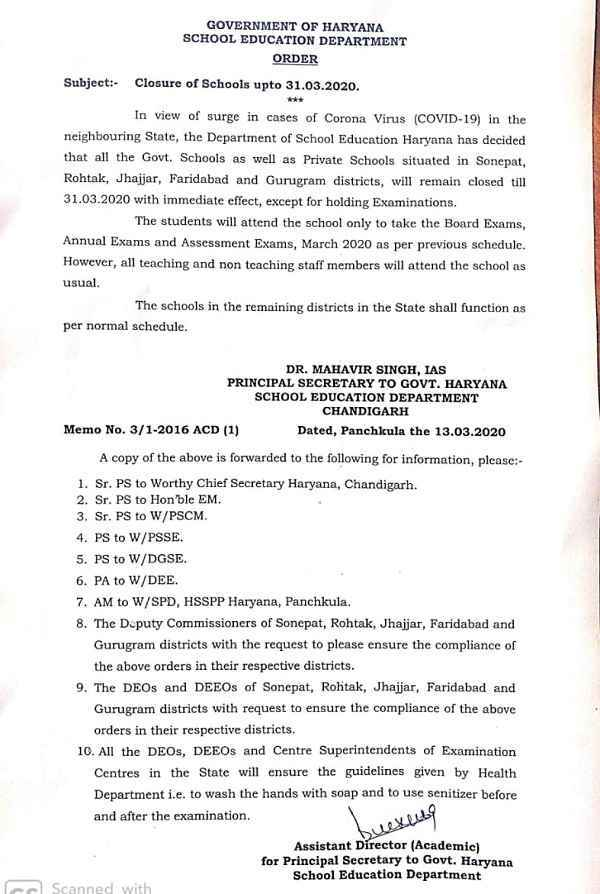 haryana-school-closed