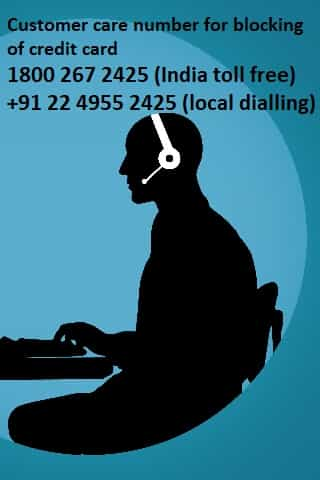Citibank credit card customer care number for blocking credit card
