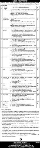 pspa-jobs-2020-apply-online