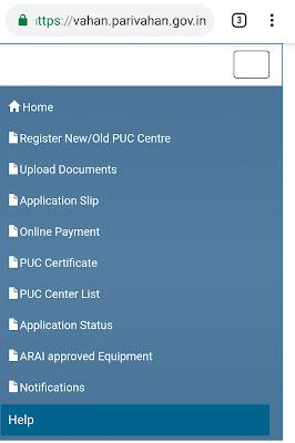 Puc download online PUC Download link