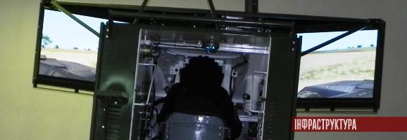 Тренажери які допомогають готувати танкістів у Десні