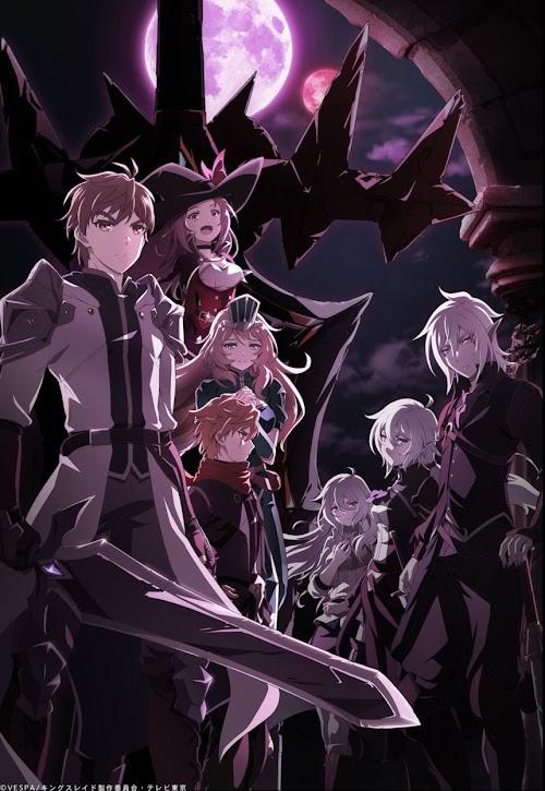 Descargar King's Raid: Ishi wo Tsugumono-tachi [09 - ??][Sub Español][MEGA] HDL]