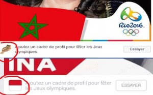 Rio Olympics 2016 exposes Moroccan occupation of Western Sahara