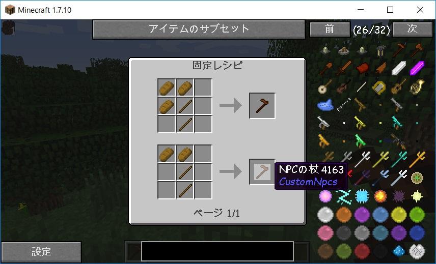 http://androidoyun.club/tag/minecraft-story-mode-apk-indir