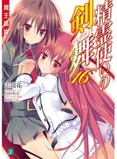 http://hirolsn-translations.blogspot.com/2017/03/seirei-tsukai-no-blade-dance-vol-16.html