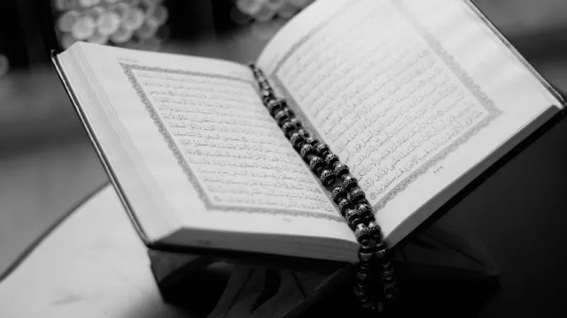 Tafsir Al-Qur'an Surat Al-Baqarah Ayat 148
