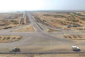 National Industrial Corridor Development Cooperation Project