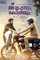 Biju Menon, Prithviraj Sukumaran, Renjith, Anil Nedumangad's Ayyappanum Koshiyum Malayalam Movie Box Office Collection 2020 wiki, cost, profits, Ayyappanum Koshiyum Box office verdict Hit or Flop, latest update Budget, income, Profit, loss on MT WIKI, Wikipedia