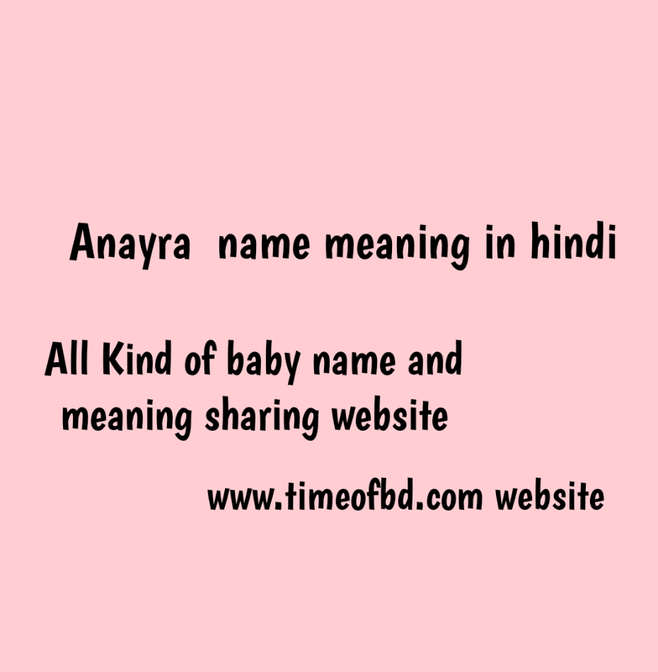 anayra  name meaning in hindi, anayra  ka meaning, anayra   meaning in hindi dictionary, meaning of anayra  in hindi