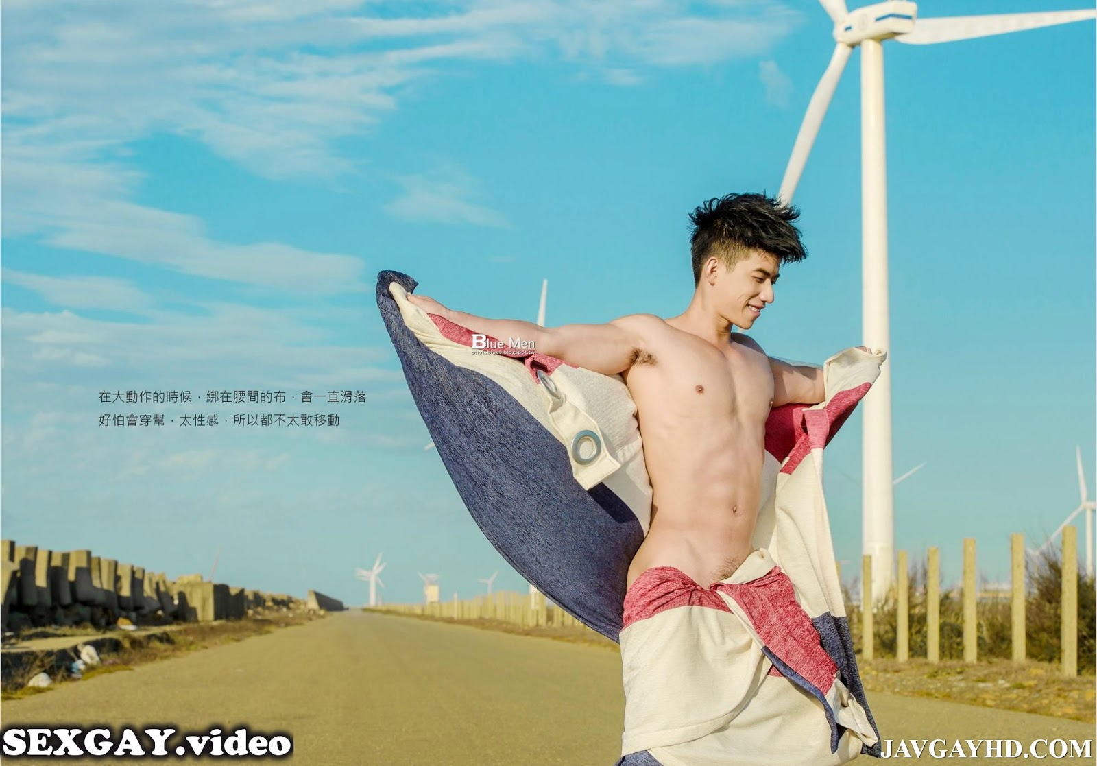 gay japanese photobook