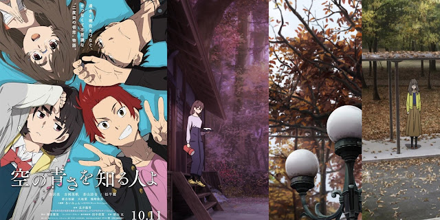 Sora No Aosa, Anime Yang sangat Recomended Bagi Kalian yang menyukai Anime Drama Dengan Visual yang sangat Bagus.
