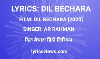 Dil Bechara - Title Track Lyrics